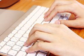 アクセスを増やして集客できる記事の書き方