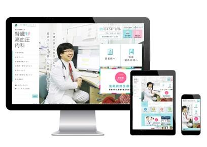 福島県立医科大学腎臓高血圧内科
